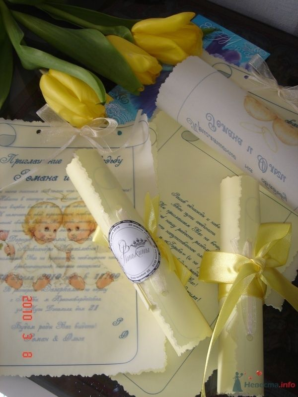 Приглашения на свадьбу 2 - фото 76073 Olga***