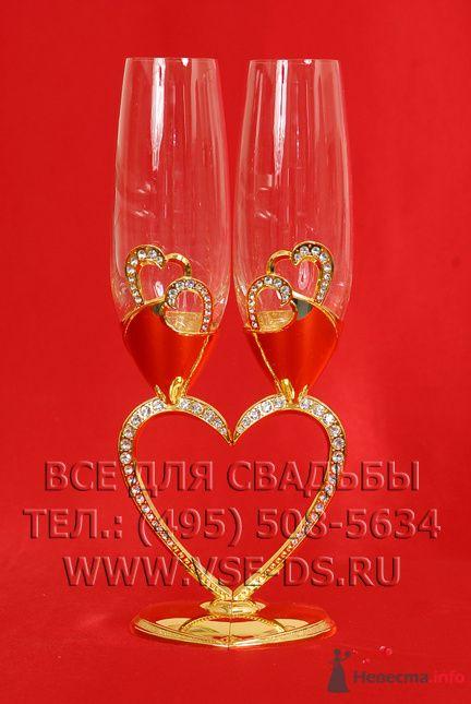 """Свадебные бокалы со стразами Swarovski. Арт. 114-023 - фото 78053 """"Все для свадьбы"""" - салон аксессуаров и услуг"""
