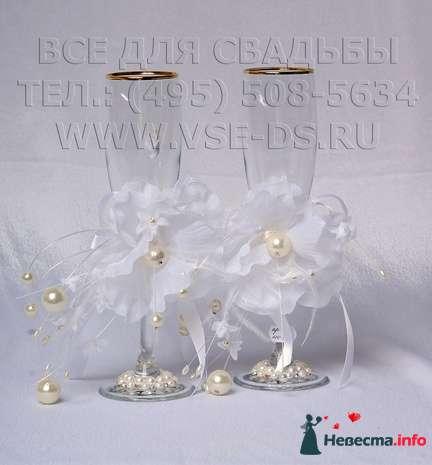 """Свадебные бокалы. Арт. 114-033 - фото 113733 """"Все для свадьбы"""" - салон аксессуаров и услуг"""
