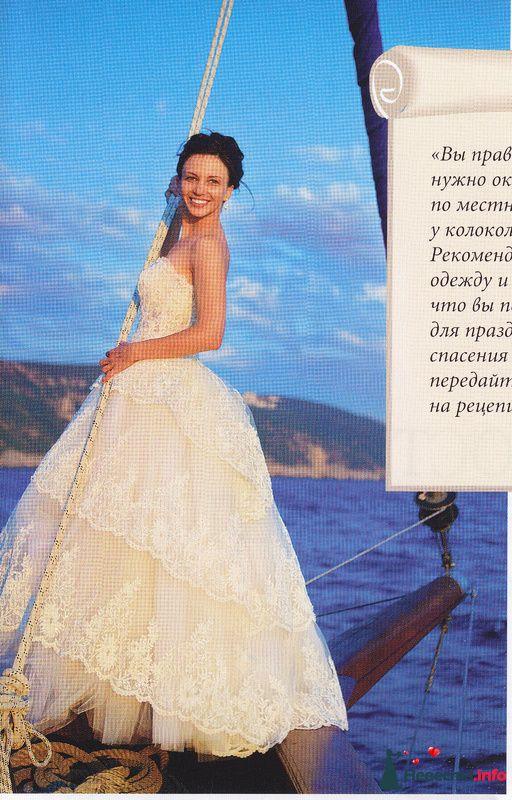 хочу такое платье - фото 110893 Ирун