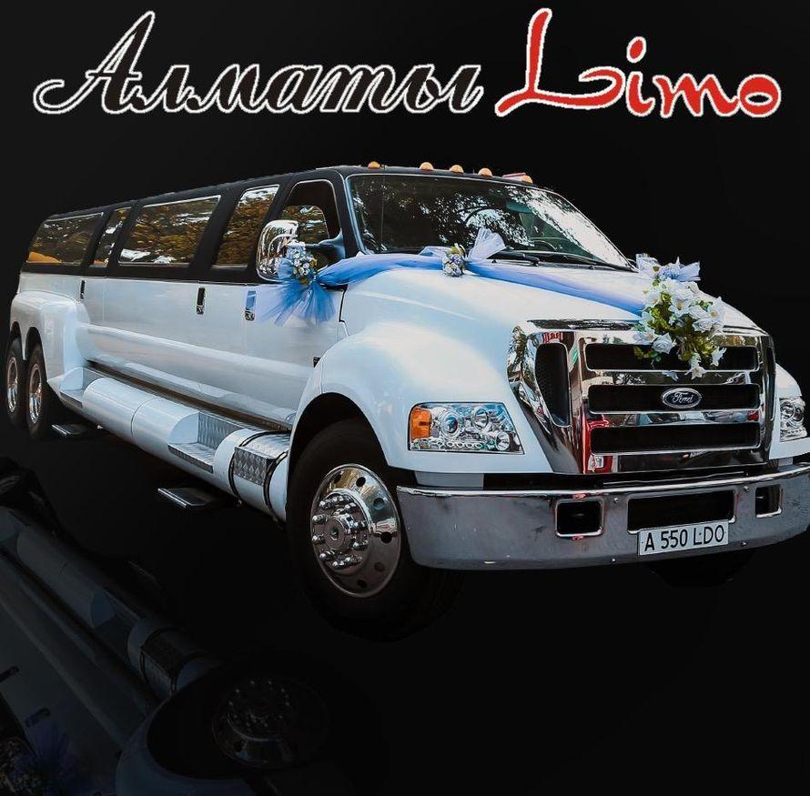 Фото 18364756 в коллекции Лимузин Lexus LX570 в кристаллах Swarovski - Алматы лимо - прокат лимузинов