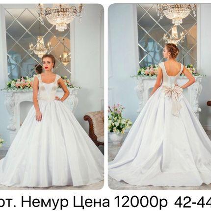 Платье Немур