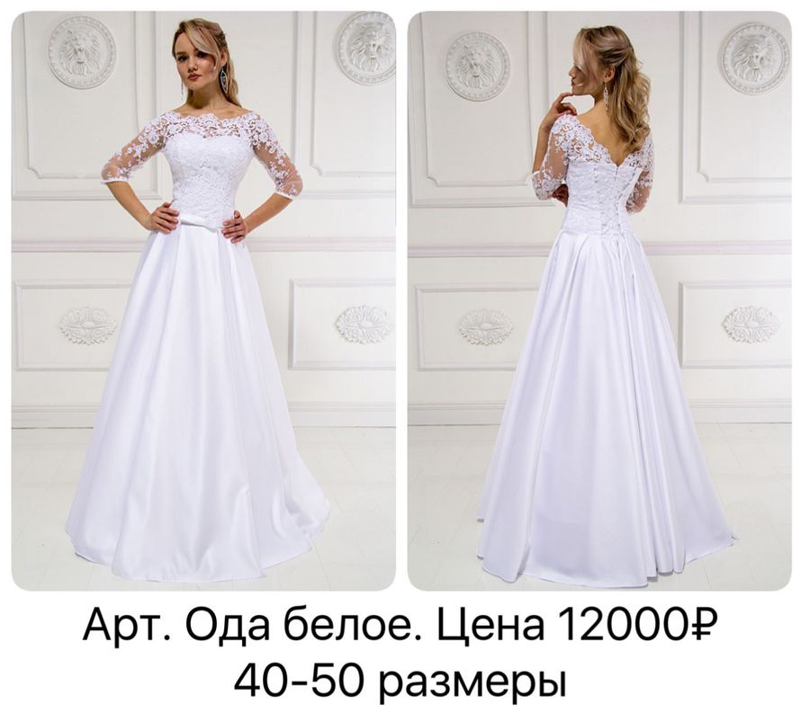Платье Ода, 40-50 размеры