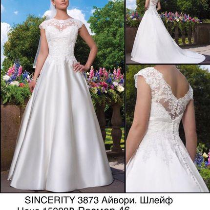 Новое дизайнерское платье Sincerity, 3873