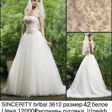 Платье Sincerity 3612