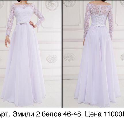 Прямое свадебное платье с рукавами арт. Эмили 2
