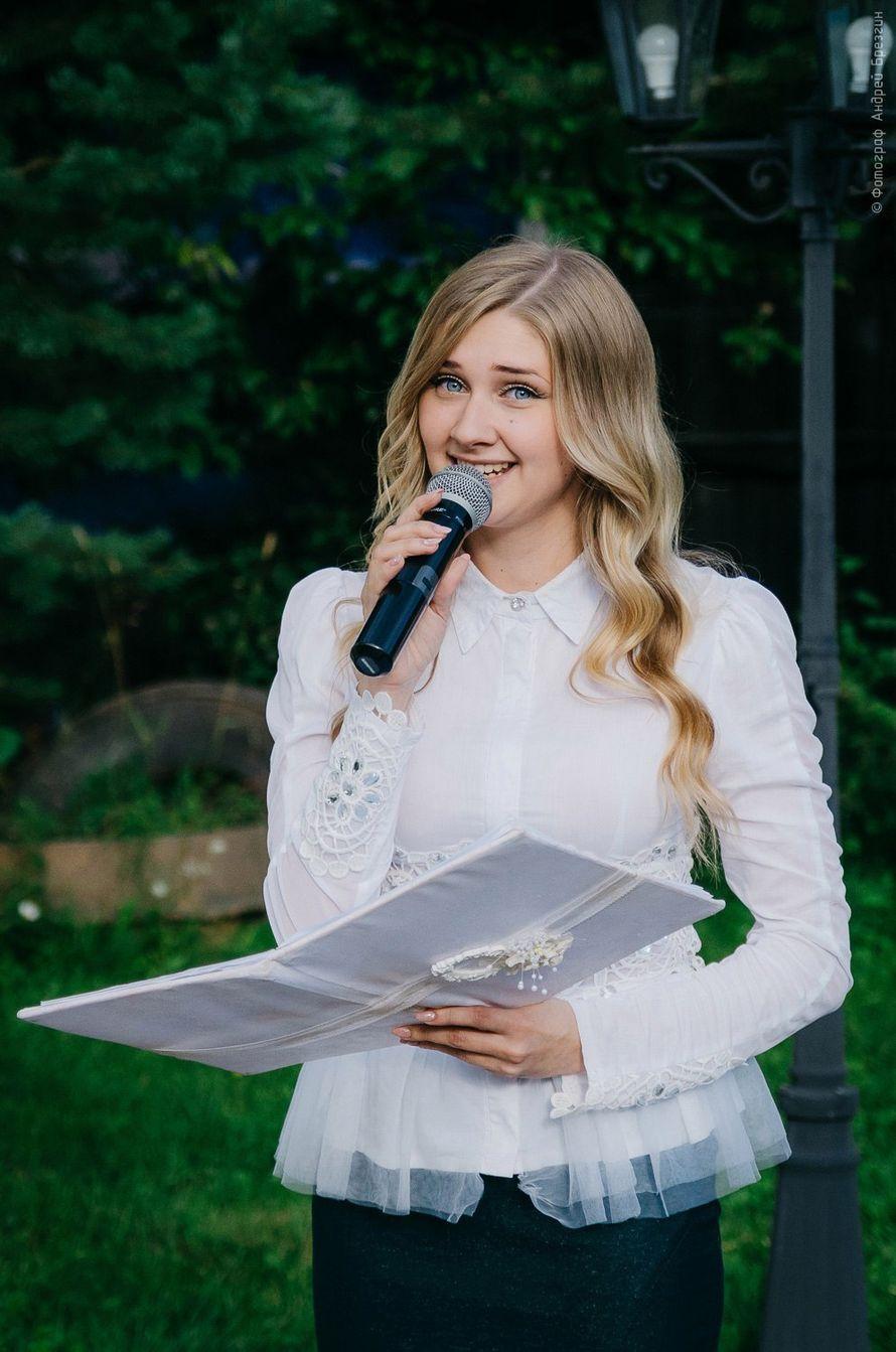 Фото 16019156 в коллекции Свадебные церемонии - Ведущая церемоний Анастасия Бельтюкова