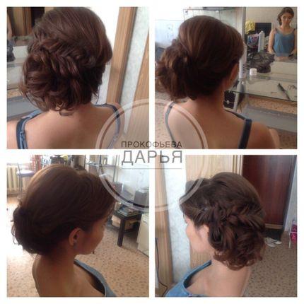 Пробная причёска для невесты