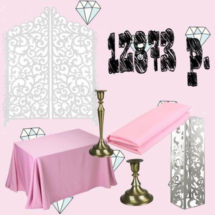 """Оформление зала - пакет """"Классический розовый"""""""