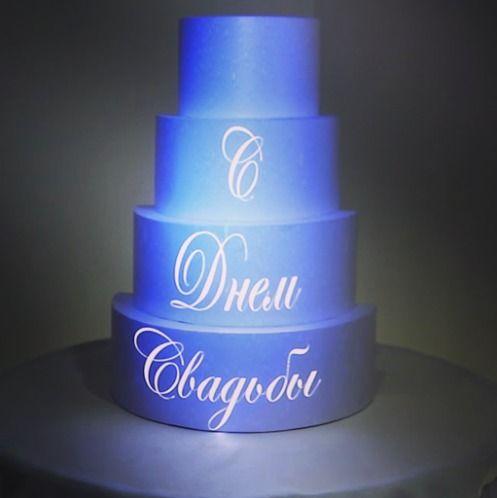 """Фото 16139740 в коллекции Уникальное световое шоу на торт - Компания """"Magic Cake"""""""