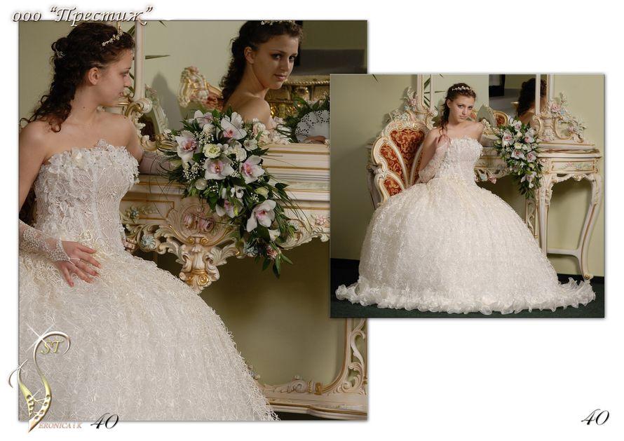 """Фото 16416648 в коллекции Портфолио - Салон свадебной и вечерней моды """"Вальс"""""""