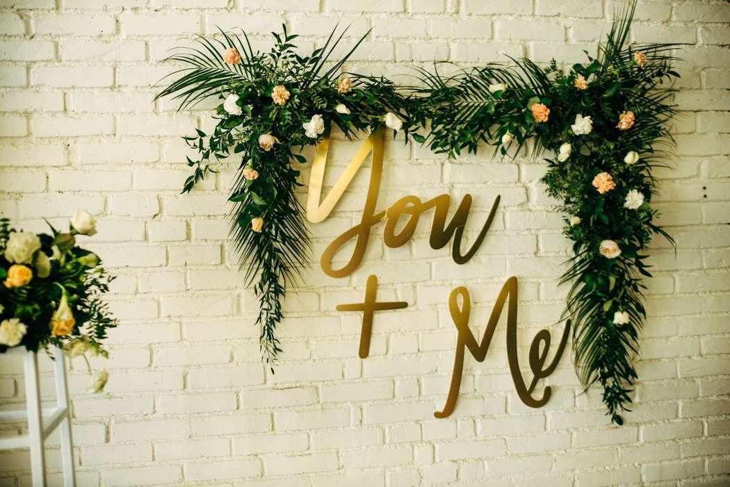 """Фото 16396600 в коллекции 19.11.16 Сергей и Екатерина - Event studio """"Art wedding"""""""