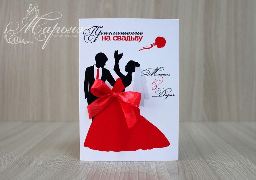 Приглашение на свадьбу с женихом и невестой