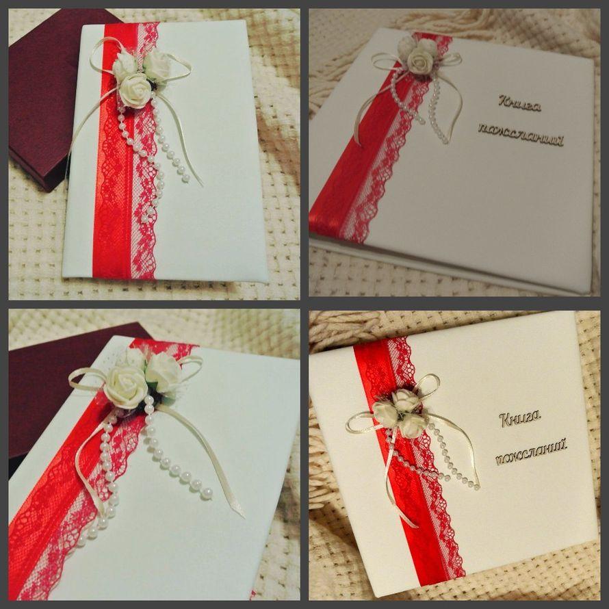 Коплект Книги пожеланий и папки для свидетельства от [club149319988 @bestbook67] в красивом бело-красном сочетании! Изготовлена из нежнейшей белой экокожи, декорирована тончайшим кружевом, красной атласной лентой, жемчугом, а также украшена аккуратной цве - фото 16641034 Bestbook - мастерская аксессуаров