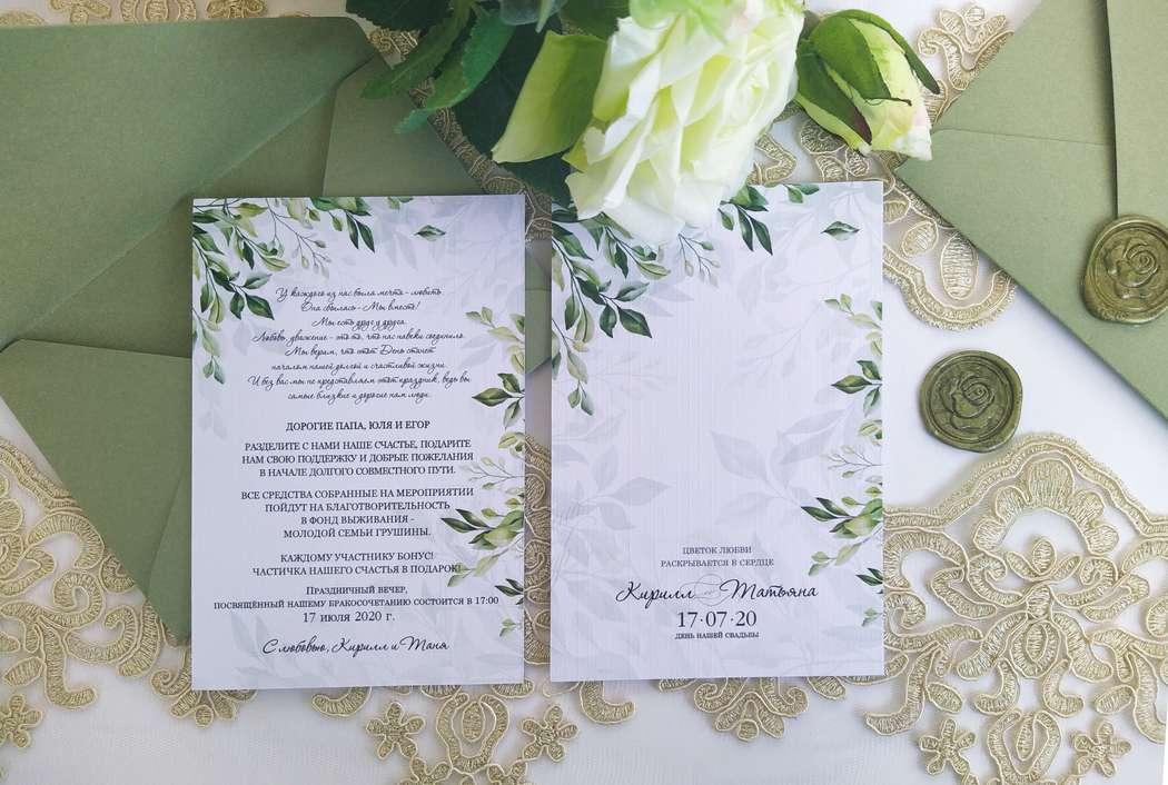 Фото 19624353 в коллекции Пригласительные - Свадебные приглашения и аксессуары от Елены Гур