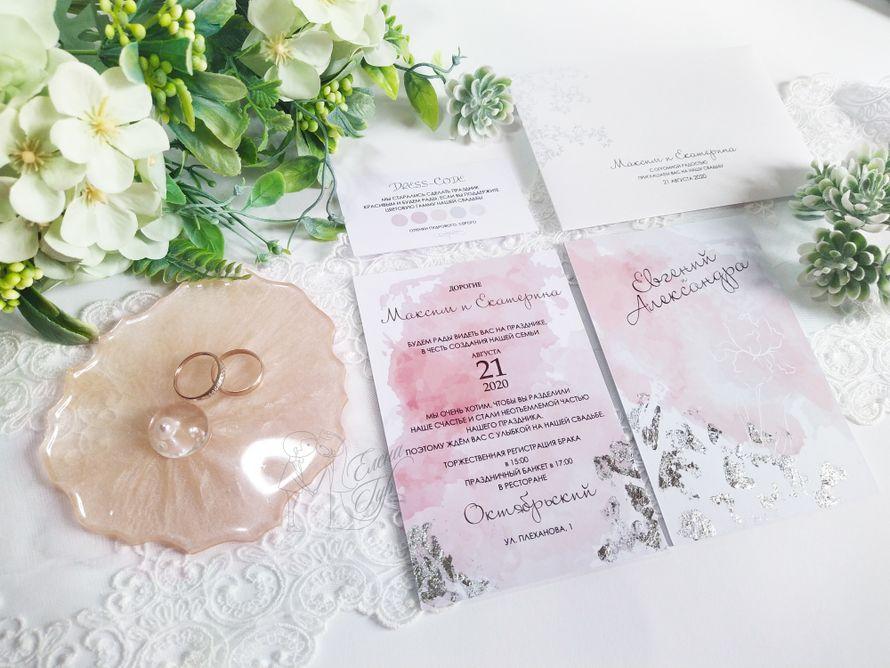 Фото 19689733 в коллекции Портфолио - Свадебные приглашения и аксессуары от Елены Гур