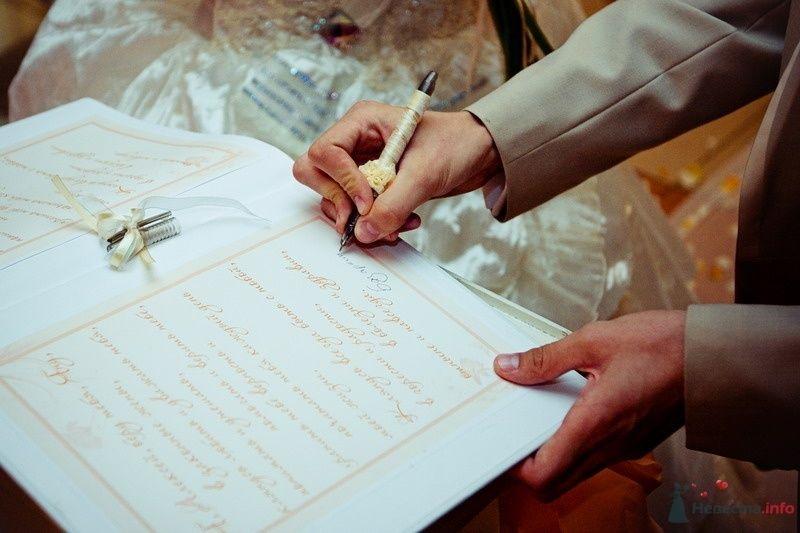 Фото 62494 в коллекции Моя оранжевая свадьба - yanechka