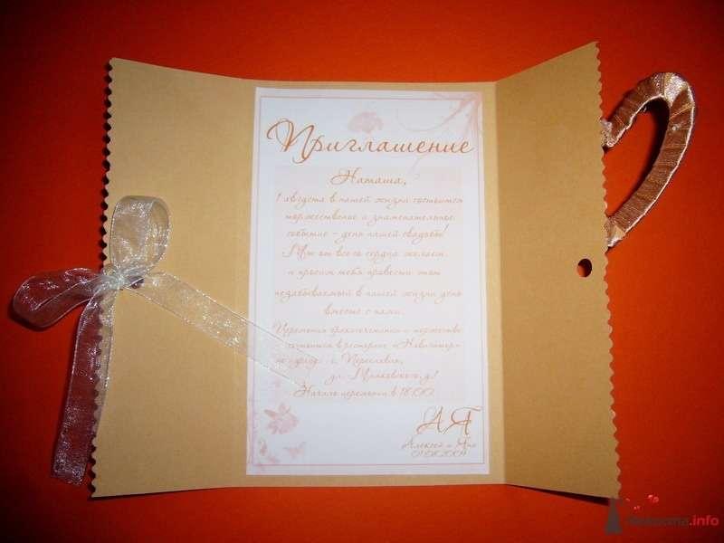 Фото 63163 в коллекции Моя оранжевая свадьба - yanechka