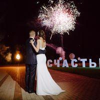 Разработка авторской концепции свадьбы
