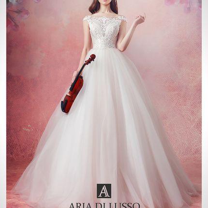 Свадебное платье Версавия