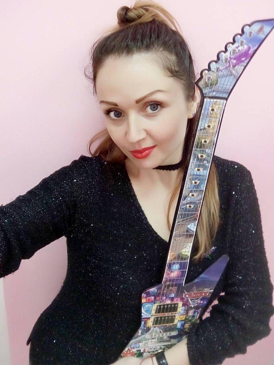 Рок-вечеринка! - фото 17522294 Ведущая Оксана Уколова