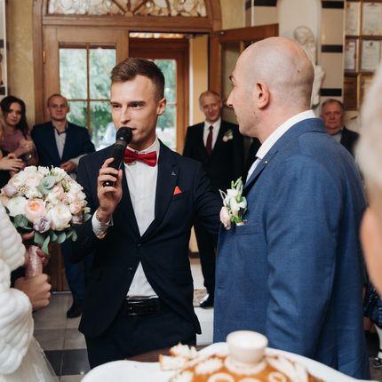 Проведение свадьбы + DJ + Саксофонист