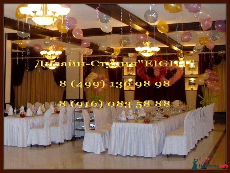 """Фото 110827 в коллекции Оформление воздушными шарами - """"Эйт"""" - оформление свадьбы воздушными шарами"""