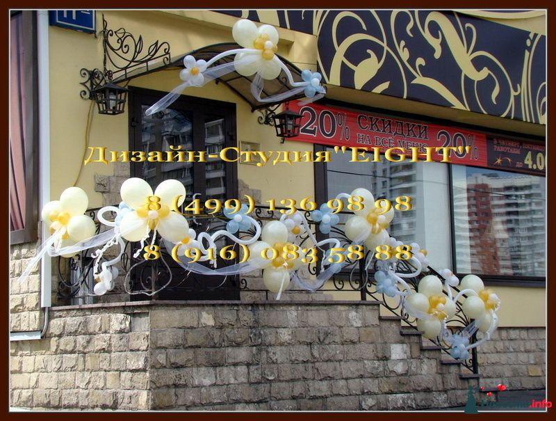 """Фото 110832 в коллекции Оформление воздушными шарами - """"Эйт"""" - оформление свадьбы воздушными шарами"""