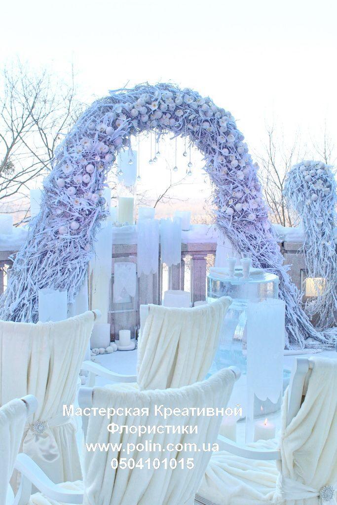 Фото 871203 в коллекции свадебное оформление зала,церемонии - Флорист Полина Школьникова