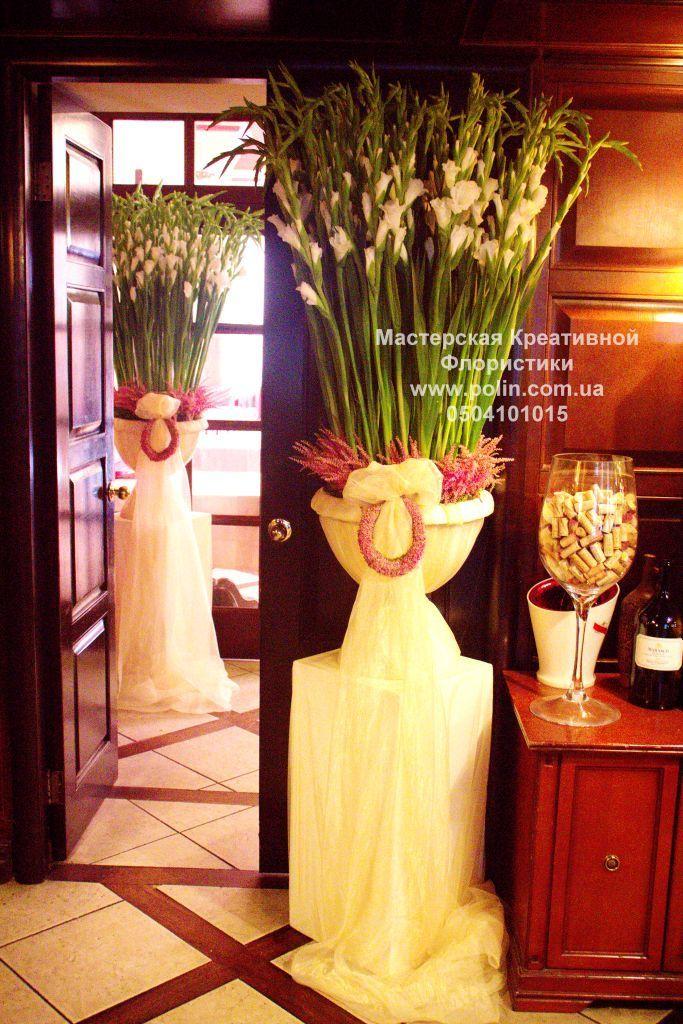 Фото 871225 в коллекции свадебное оформление зала,церемонии - Флорист Полина Школьникова