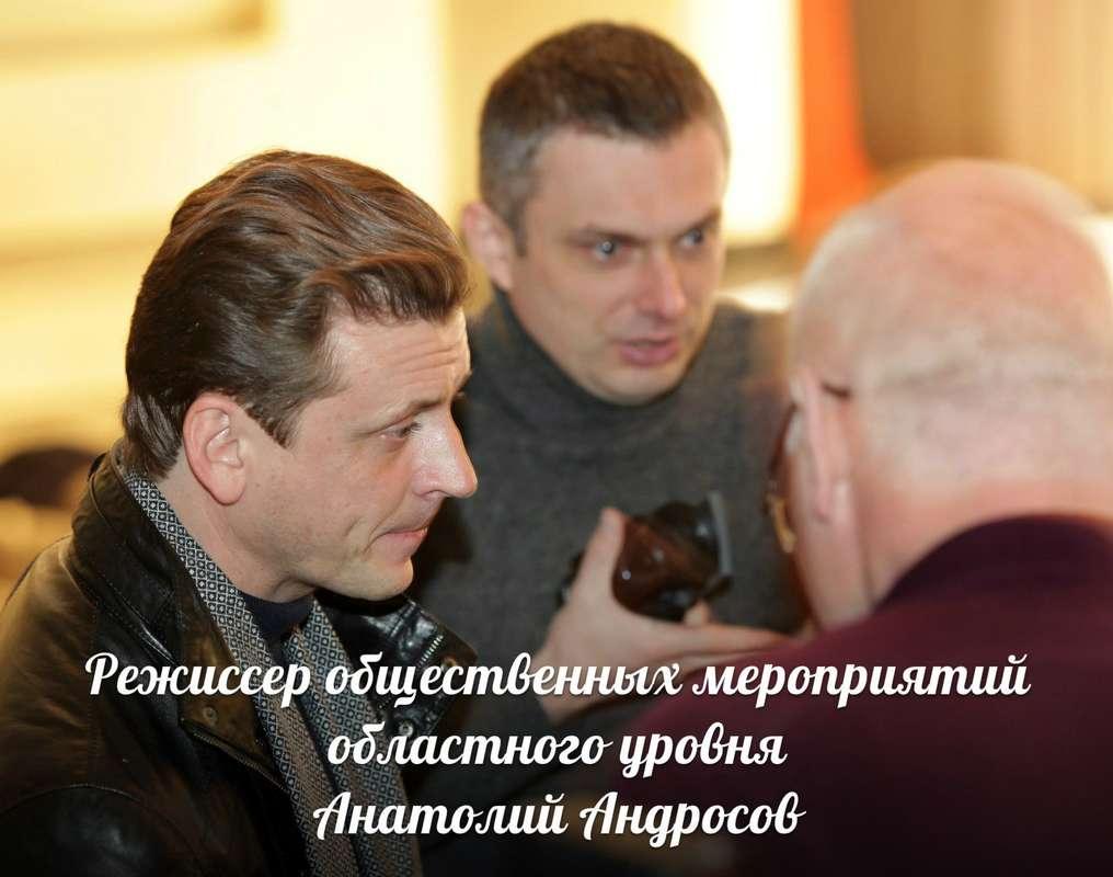 Мастер общения и коммуникабельности. - фото 17253774 Ведущий торжеств Анатолий Андросов