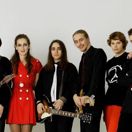 Рок-группа на свадьбу