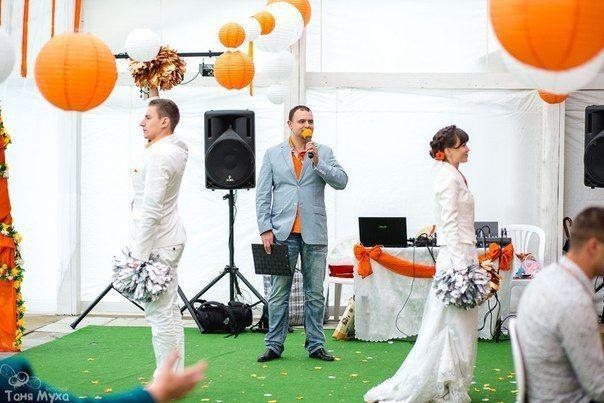 Фото 17364020 в коллекции Оранжевая свадьба - Ведущий Саша Апельсин