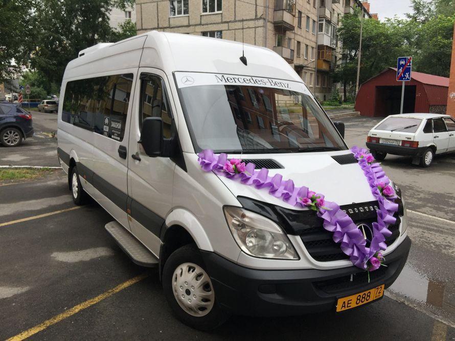 """Фото 17458846 в коллекции Микроавтобусы от 7 до 65 мест - """"Carat Auto - Transfer company"""" - аренда автомобилей"""