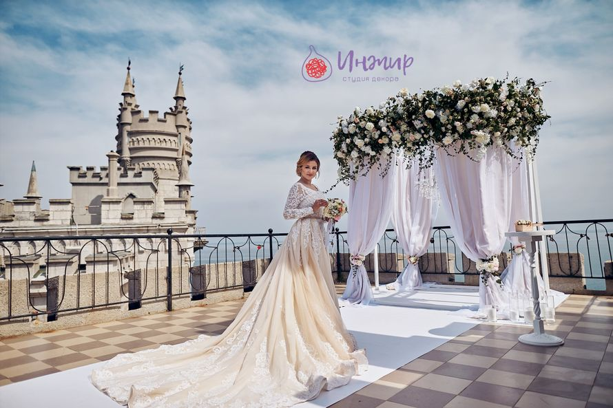 Оформление свадебной церемонии - пакет 5