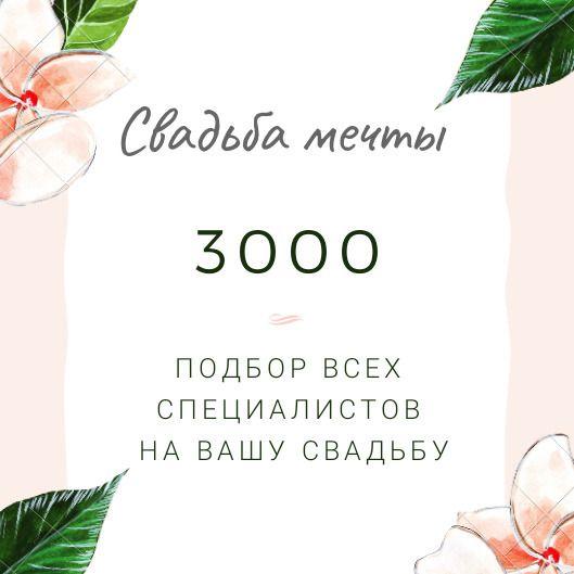 Фото 18239680 в коллекции Координатор Лиза Верещинская - Координатор Верещинская Лиза