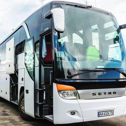 333 Автобус Setra S 417 HDH на 59 мест в аренду
