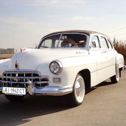 202 Ретро автомобиль ZIM GAZ-12 белый в аренду