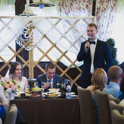Ведение свадьбы, 4 часа