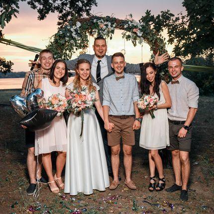 Проведение свадьбы + диджей + свет+ дым