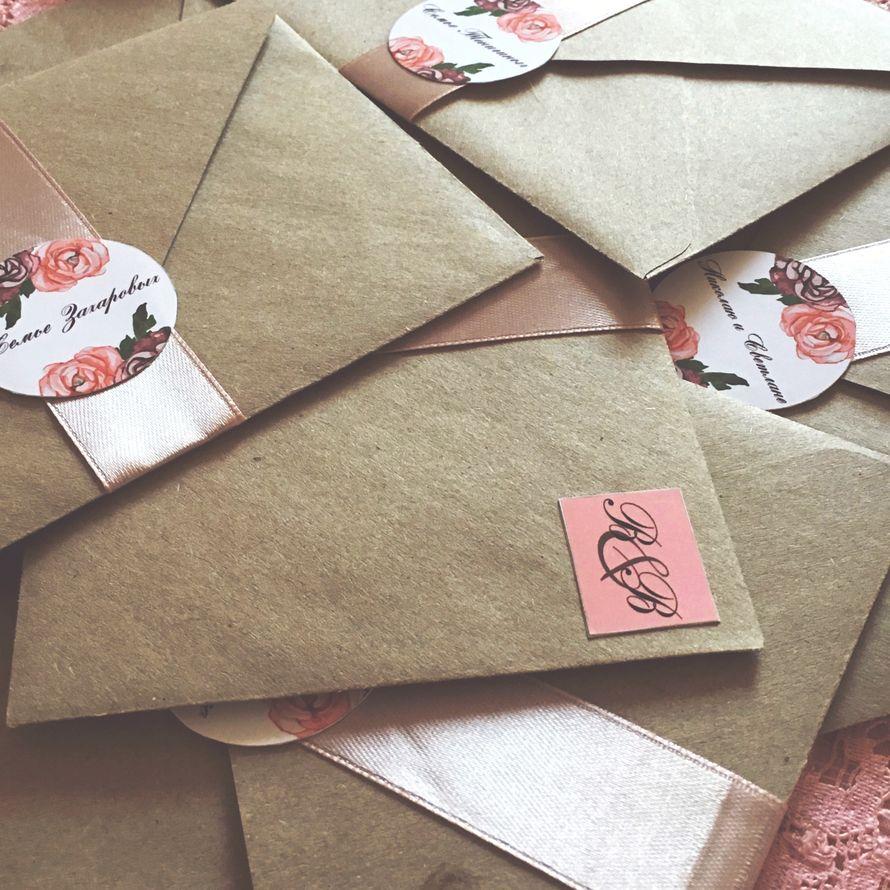 Конверт из крафт-бумаги, цена за 1 шт