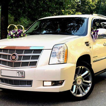 Аренда Cadillac Escalade Platinum, 1 час