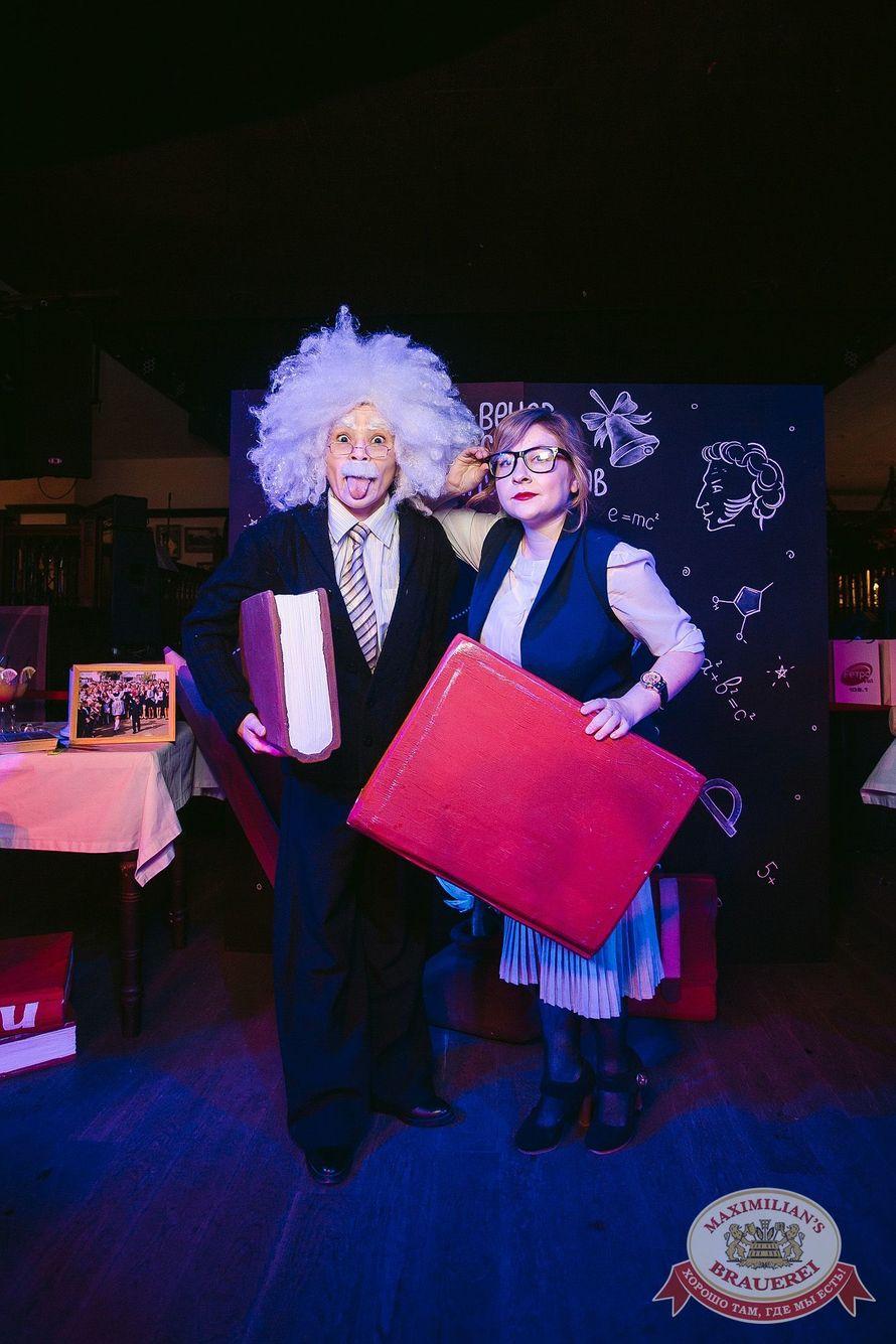 энштейн тюмень - фото 17778084 Мягкий театр Пижама