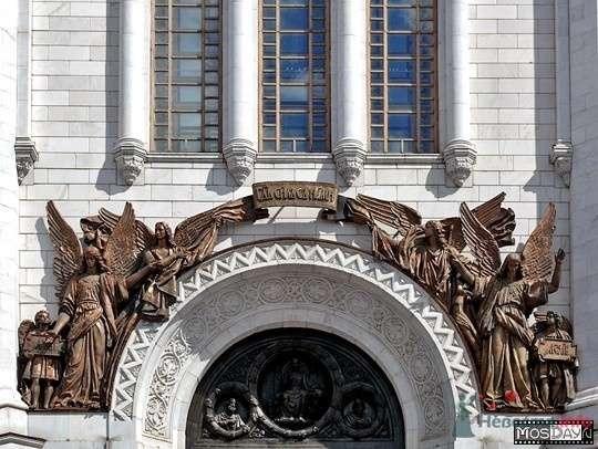 Четыре Ангела - фото 71189 Incognito