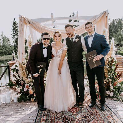 "Программа свадьбы ""под ключ"""