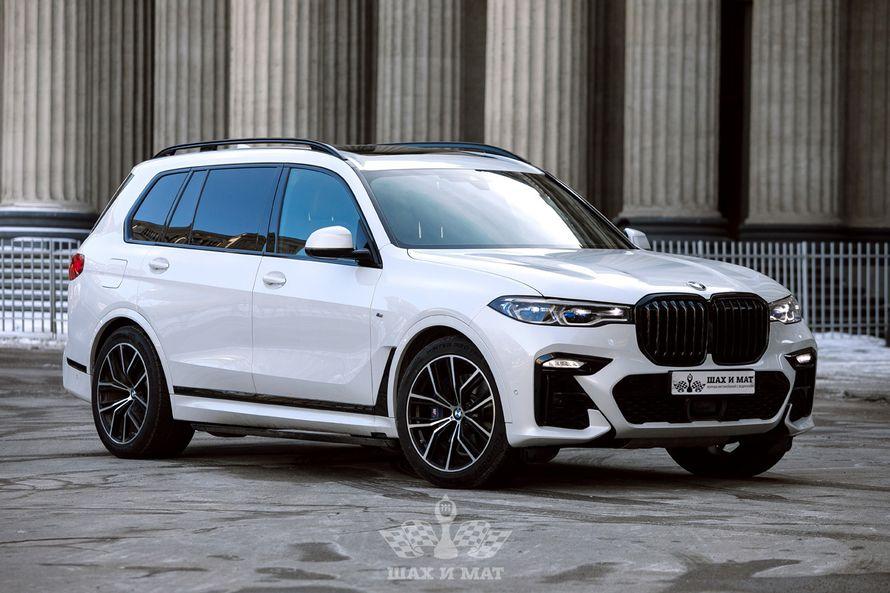 BMW X7 (2021) в аренду, цена за час