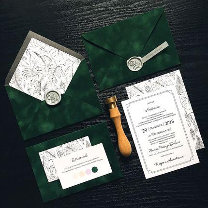 Приглашения с бархатным конвертом