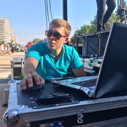 Диджей (DJ)