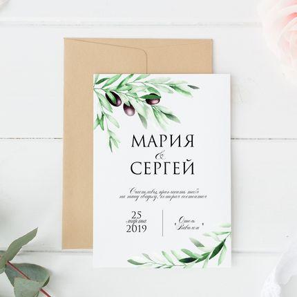 """100 шт. приглашений """"Олива"""" (количество гостей - неограниченное)"""