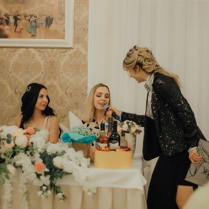 Проведение свадьбы + диджей + проектор